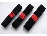 Gummiband schwarz Nr. 045931-30, 2,5 m Bund