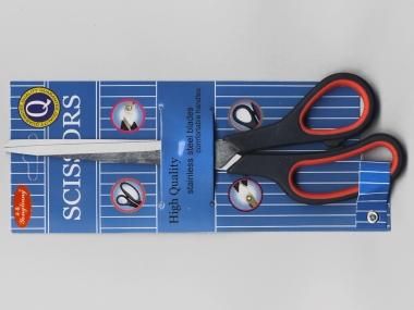 Stoffschere mit Softgriff schwarz-rot Nr. 37561420